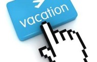 MONEY TALK: Thinking of taking a Vacation?