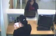 Vic's Corner: UPDATE - Northfield Village Bank Robbery