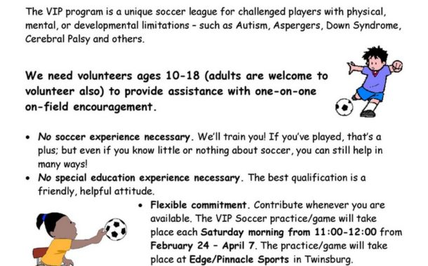 Be a VIP Soccer