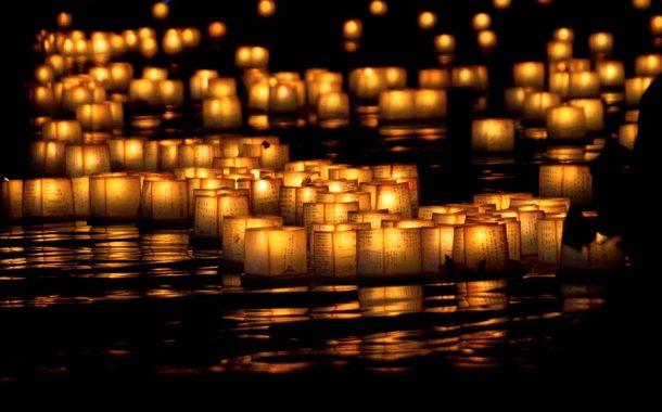 Peter Nero/Shelby Novak Vigil/Celebration of Life Ceremony